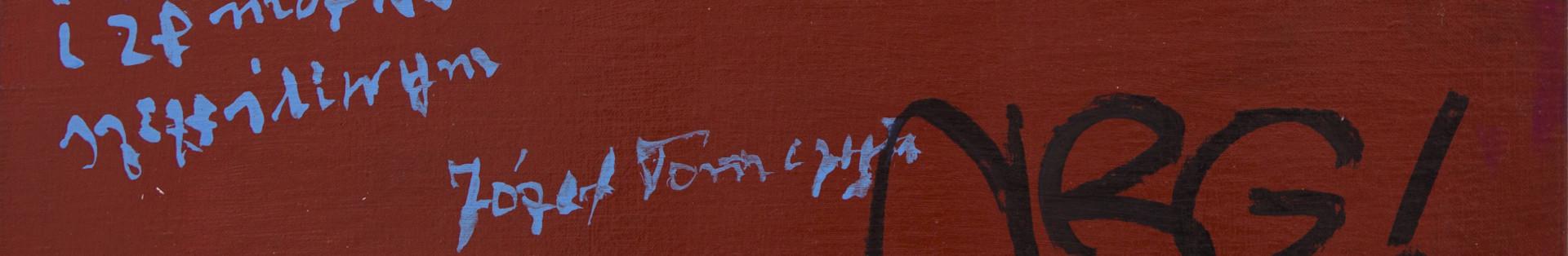 Tomczyk