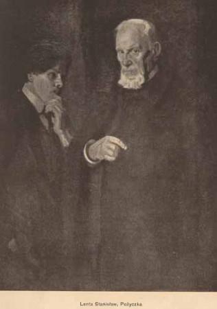 Lentz Stanisław, Pożyczka, s.14
