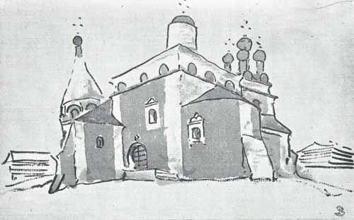 Noakowski Stanisłąw Cerkiew rosyjska - monografia Noakowski