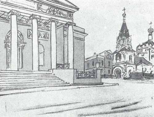 Noakowski Stanisław Pałac rosyjski empirowy - monografia Noakowski