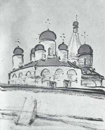 Noakowski Stanisław Sobór rosyjski - monografia Noakowski