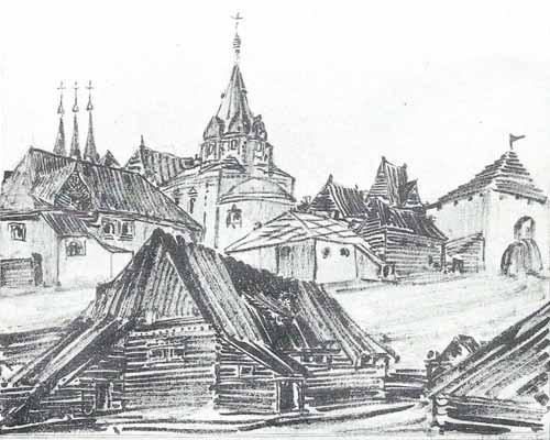 Noakowski Stanisław Rosyjskie miasteczko prowincjonalne - monografia Noakowski
