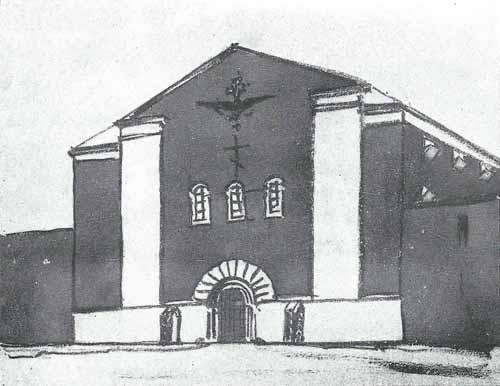 Noakowski Stanisław Więzienie rosyjskie empirowe - monografia Noakowski